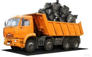 Вывоз мусора по завершении строительства