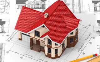 Что нужно учесть при проектировании частного дома?