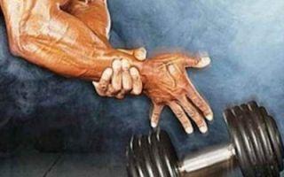 Мышечная боль и ее причины