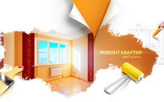 Частные вопросы по ремонту квартир