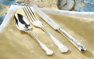 Столовое серебро – лучший подарок на любое торжество