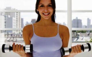Фитнес в домашних условиях