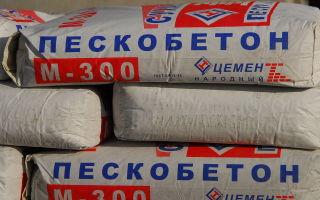 Специальные виды бетонов и их применение