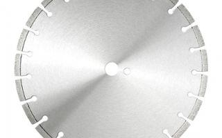 Особенности выбора алмазных дисков для резки