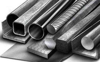Что относится к металлопрокату?