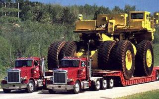 Перевозка нестандартных грузов