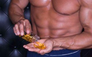 Витамины и физические нагрузки