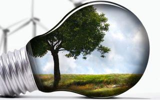 Нехитрые способы экономии электроэнергии