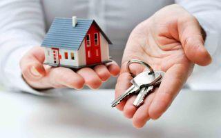 Оценка квартиры для покупки