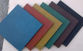 Резиновая плитка – универсальное напольное покрытие