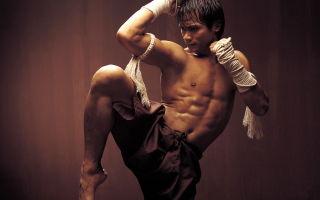 Тайский бокс или «муай тай»