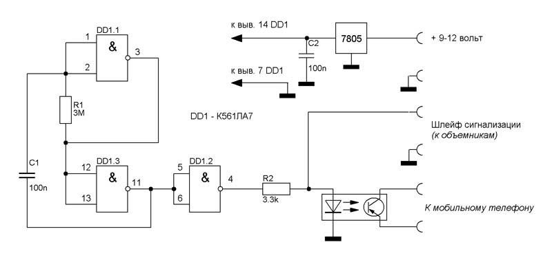 схема сигнализации для дачи