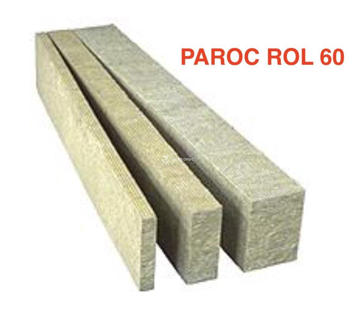 Материалы серий ROS50 и ROS60, ROB60 и ROB80