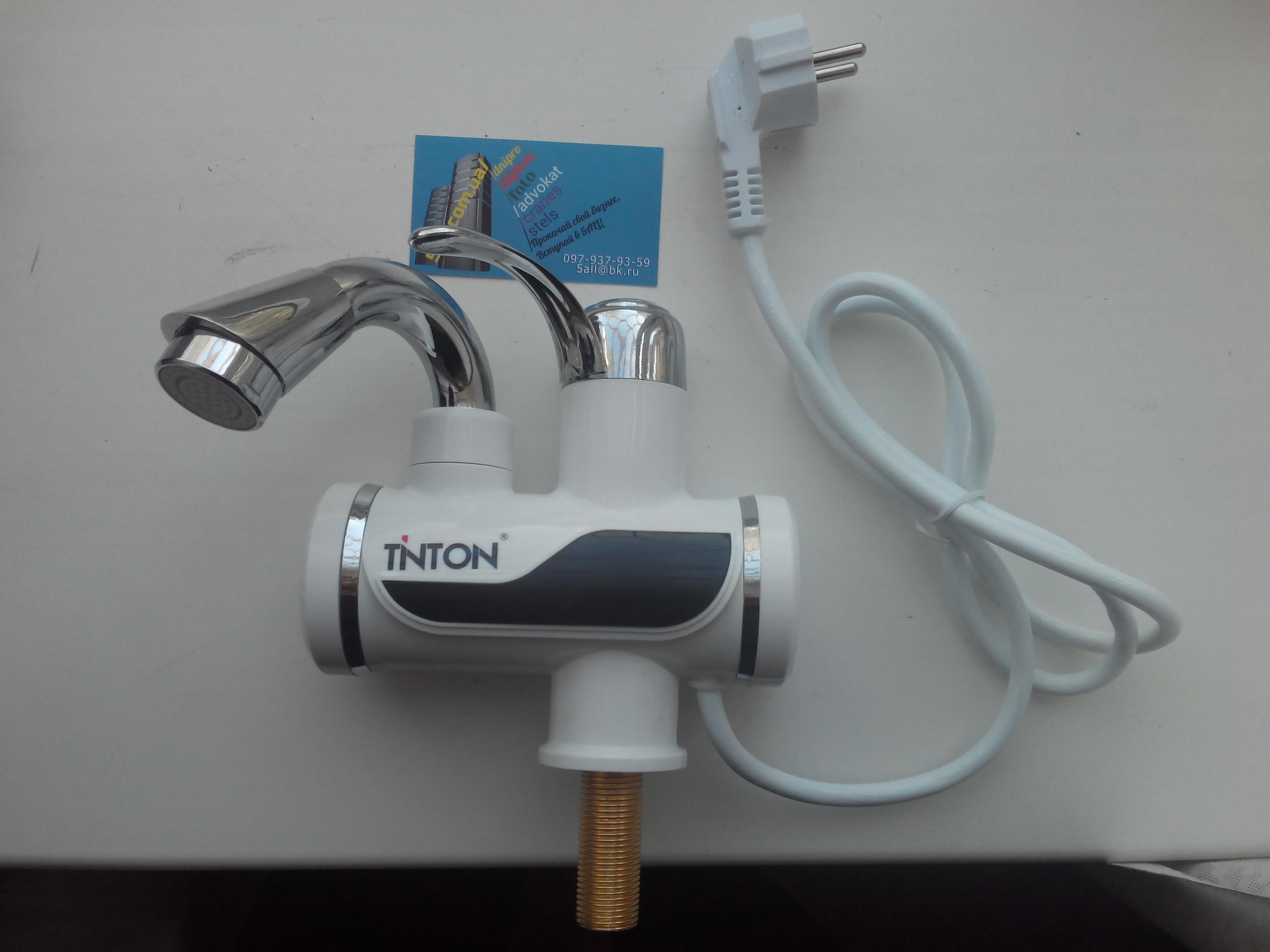 Проточные системы нагрева воды