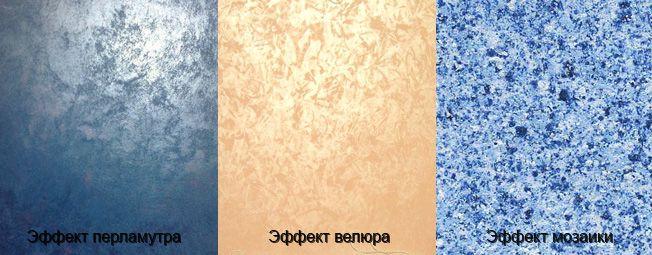 Декоративная окраска стен1