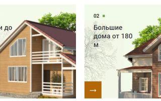 Каркасные дома по типовым и индивидуальным проектам