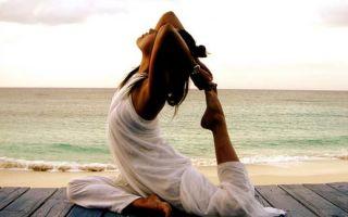 Как получит максимум от йоги прилагая минимум усилий?