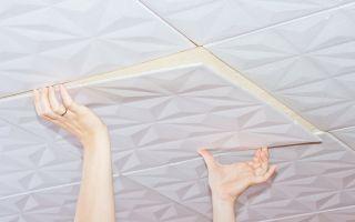 Отделка потолка полистирольной плиткой