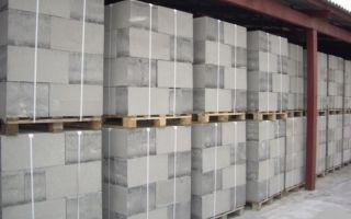 Продажа пенобетонных блоков