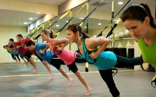 Что такое функциональный тренинг TRX?