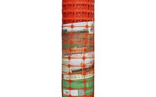 Полимерная сетка — лучшее аварийное ограждение на строительном рынке