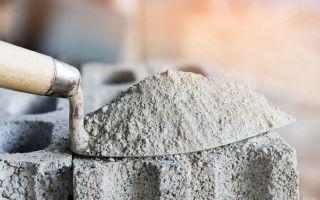Стяжка пола или цемент М400 в работе
