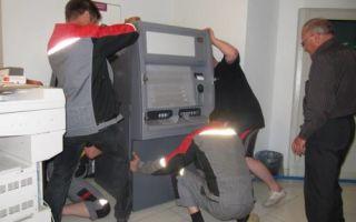 Транспортировка и утилизация сейфов