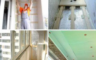 Профессиональный ремонт балкона своими руками
