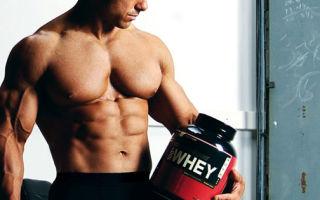 Протеин – это стальные мышцы