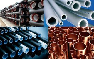 Как выбрать качественную стальную трубу