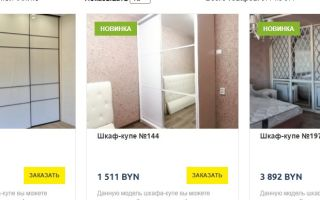 Шкаф-купе как дополнительное пространство в доме