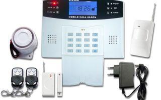 Современная GSM сигнализация и ее преимущества