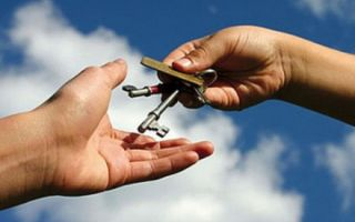 Современные агентства недвижимости