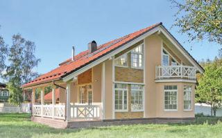 Основные преимущества загородных домов от застройщика