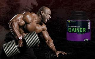 Гейнер для набора веса и пополнения энергии