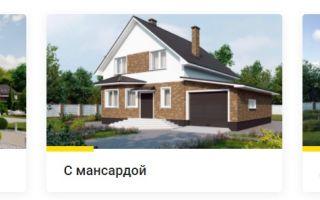 Построить лучший дом