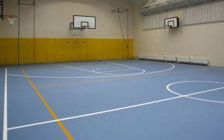 Обустройство напольного покрытия для спортивных сооружений