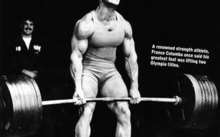 Cтановая тяга — техника