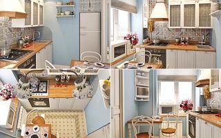 Ремонт кухни: как решить проблему маленькой площади?