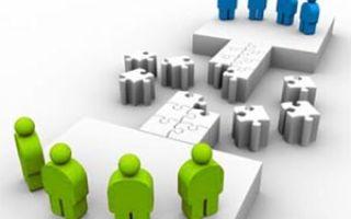 Аутстаффинг – оптимизация расходов на персонал