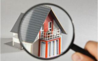 Независимая оценка жилой недвижимости
