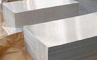 Основные свойства алюминия