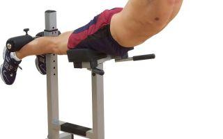 Тренировка мышц поясницы
