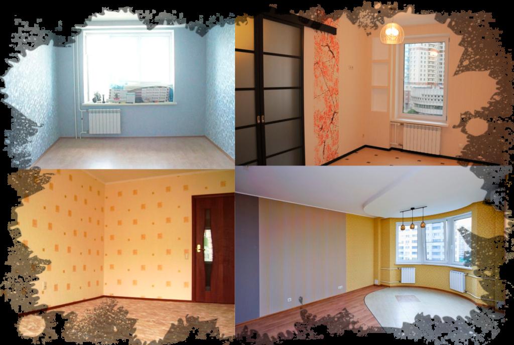 Быстрый ремонт квартиры
