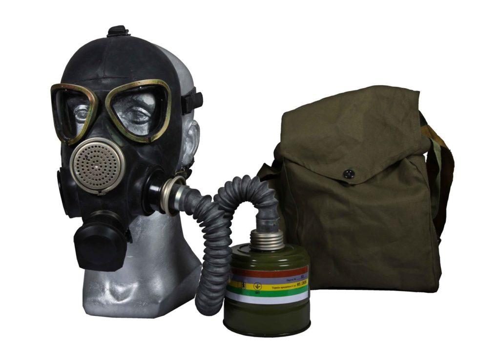 Современные средства защиты органов дыхания