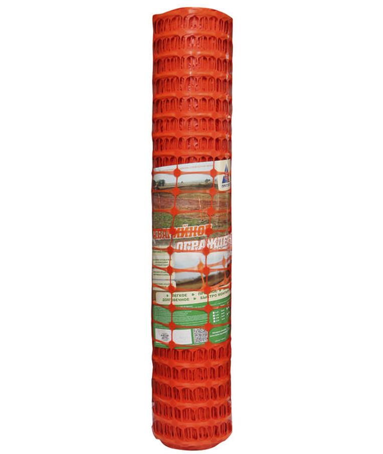 Полимерная сетка - лучшее аварийное ограждение на строительном рынке